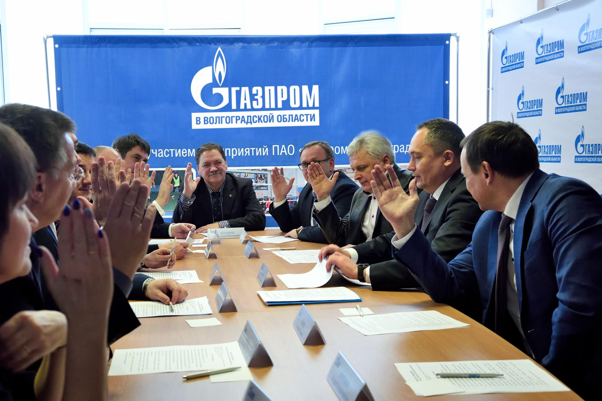 Волгоград фото газпром руководство